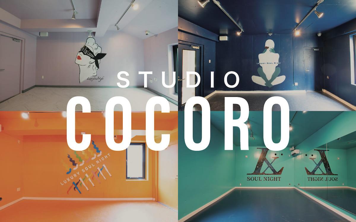 スタジオココロオープン!