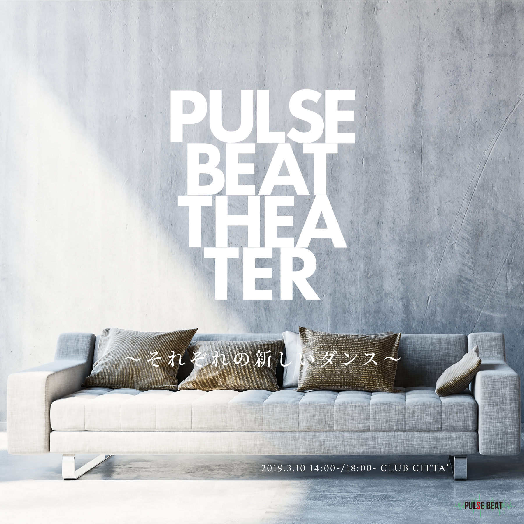 PULSE BEAT THEATER