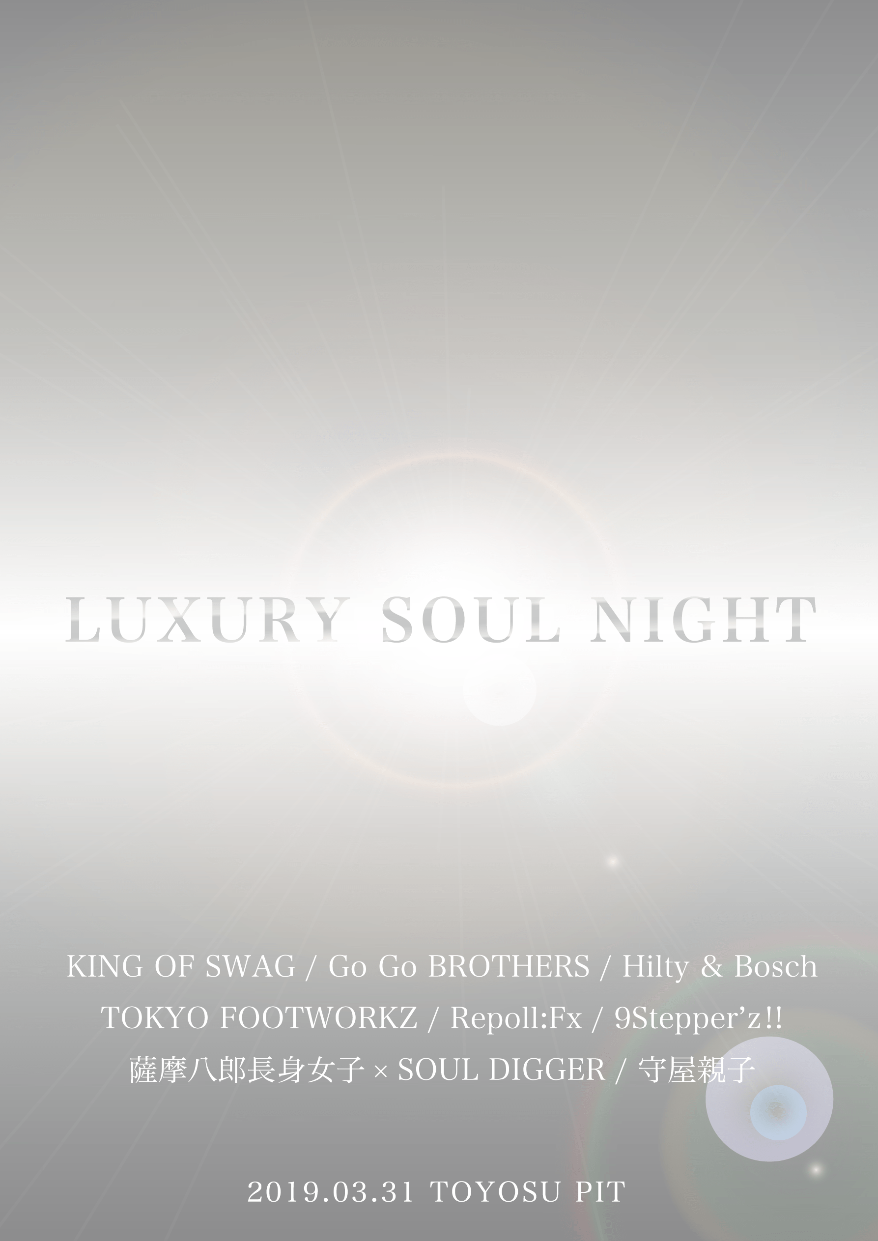 Luxury Soul Night Premium