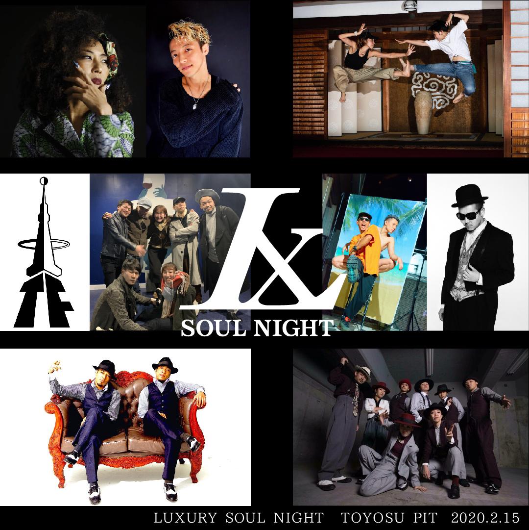 ついにタイムテーブル公開!出演者1,100人超のLiveダンスイベント「Luxury Soul Night Premium」であなたも興奮と運命の体感者に。2月15日(土)豊洲PITにて開催、世界的ダンサーGO GO BROTHERS、RUSH BALL、9stepper'z!!、TOKYO FOOTWORKZ他が登場。