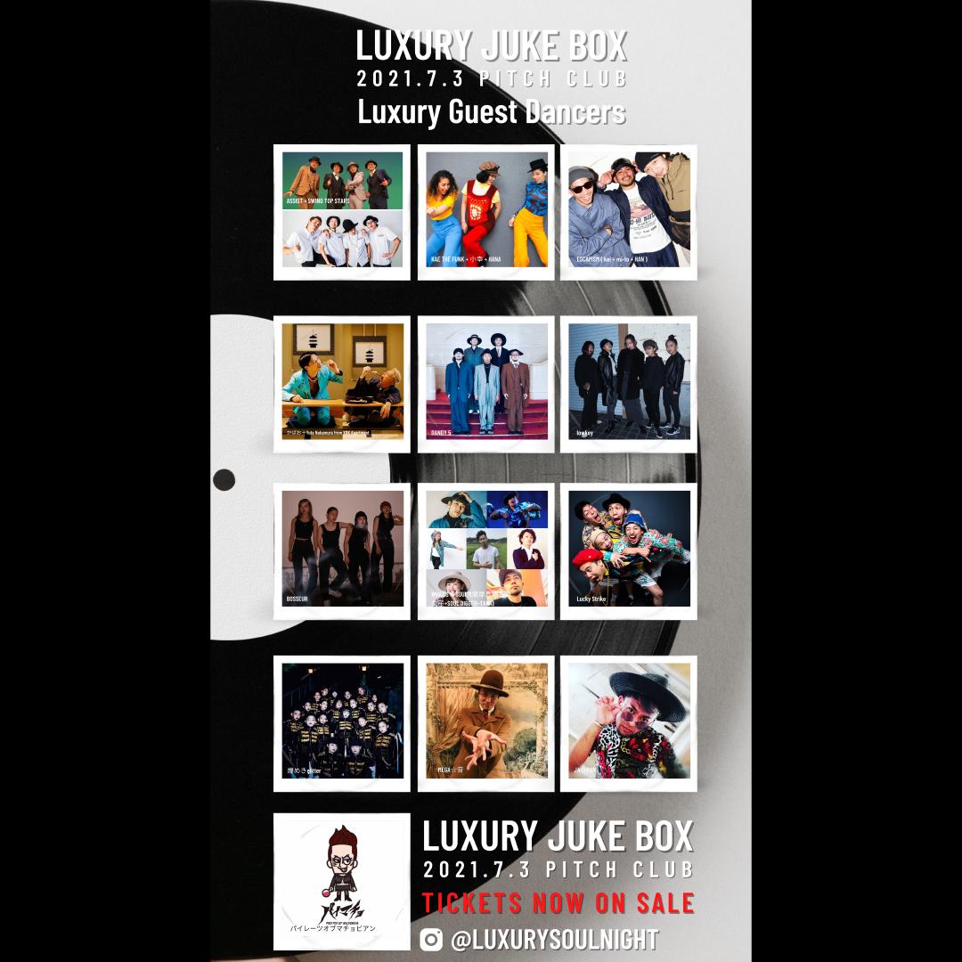 7月3日横浜PITCH CLUBにて開催!YDK Apartment他、世界級スペシャルゲストダンサー公開!枚数限定前売りチケット販売開始!
